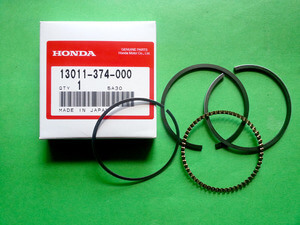 Kolbenringe Honda CB550K-F original neu Standardmass - piston ring set