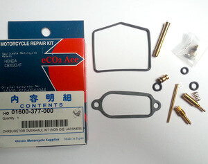 Vergaser Reparatur-Set Honda CB400Four-F1-F2 - carburetor repair kid
